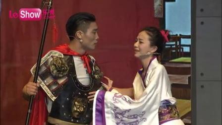 彭高唱—乐秀星之梦—中国版《浪漫满屋》之浪漫盛典