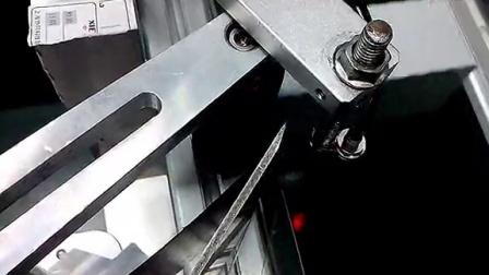 电表采集器安装线