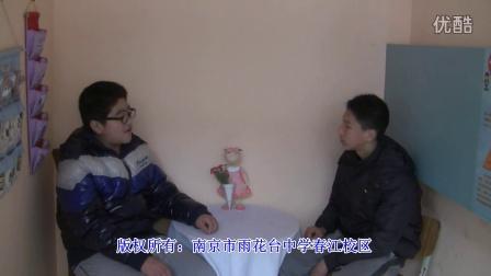 南京市雨花台中学春江校区国家安全教育情景剧《法与情》
