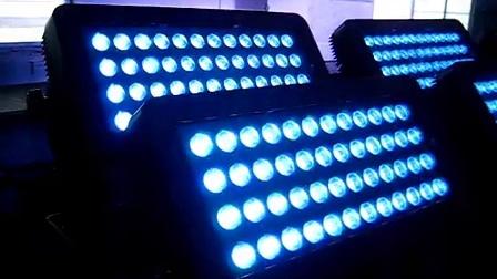 96颗双层投光灯