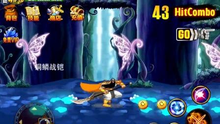 iOS激爽横版单机动作RPG游戏\u003C街机三国战记\u003E战斗视频