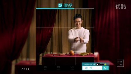 腾讯微视TVC-黄晓明-腔调广告