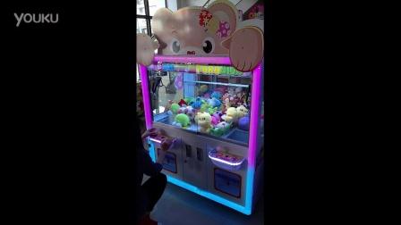 双人儿童礼品机《宝贝乐园》雄翔科技2015新款