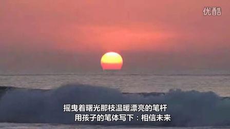 相信未来  作者:食指(郭路生) 朗诵、制作:零海岸