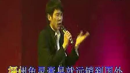 《广西人》一首歌让你走遍广西大江南北!_标清