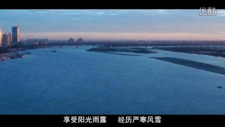 我是江河  作者:烟雨苍茫  朗诵、制作:零海岸