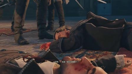 【刺客信条:大革命】第3期