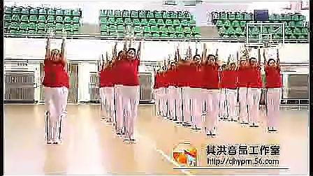 佳木斯快乐舞步健身操 第五套完整版1一8_标清_标清
