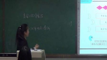 初高中历史教师资格证面试 10分钟无生试讲 片段教学视频53