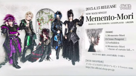 凛 MAXI SINGLE「Memento-Mori」SPOT