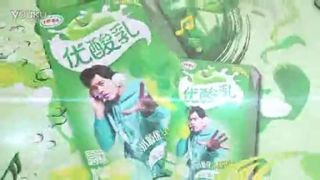 优酸乳北京草莓音乐节活动花絮