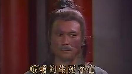 灵山神箭9