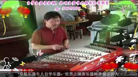 """5、安徽省全椒电视台热点十分对""""草根乐器牛人""""【创纪录】进行采访"""