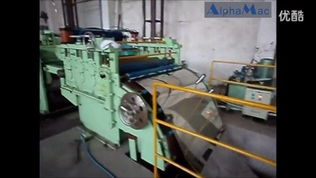 1600  stansless steel coil decoiler