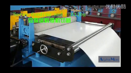 Hight Speed Box Profile Machine