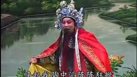 豫剧《岳飞》誓抗金还我河山 贾廷聚-演唱_标清