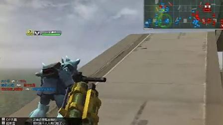 《机动战士敢达OL》强势敌方基地连砍5架