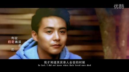 【神风畴出品】《我看见的世界》马天宇个人MV by 夏佑妍