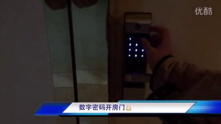 宜兰公馆公寓式酒店—杭州滨江CBD、星光大道87556393
