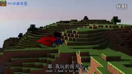 MC中文动画-超人大冒险系列-FuturisticHub_标清