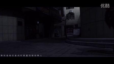 【公益MV】SAM x Erxat《喜欢走夜路的孩子》
