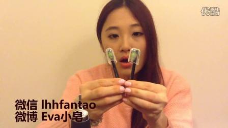 """【李小皂 Eva】""""牙刷中的爱马仕""""飞利浦电动牙刷使用分享"""