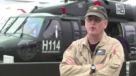 【藤缠楼】西科斯基S-70黑鹰直升机 2013巴黎航展