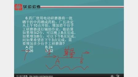 江西省公务员笔试备考 行测  数算