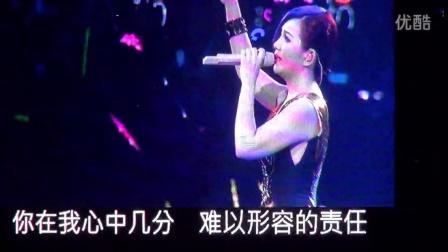 梁静茹2015上海演唱会 -- 《无条件为你》