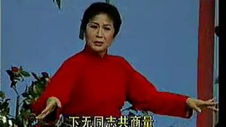 锡剧《红色的种子—我是一颗革命的种子》选段--曹雅琴