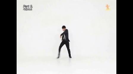 jazz舞音乐-爵士舞蹈基本功教学-fx danger舞蹈教学-爱丫爱丫舞