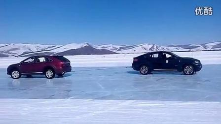 唐和宝马x6m冰上拔河_标清