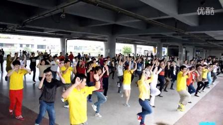 公益欢乐海洋-深圳北站-一路惊喜-全体舞蹈