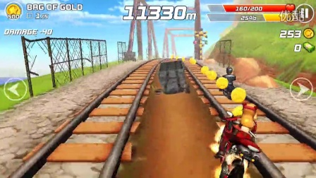 Rush Star - Stage 03 Express Railway Gameplay
