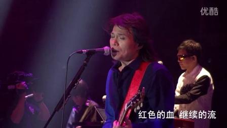 897.伍佰_白鸽