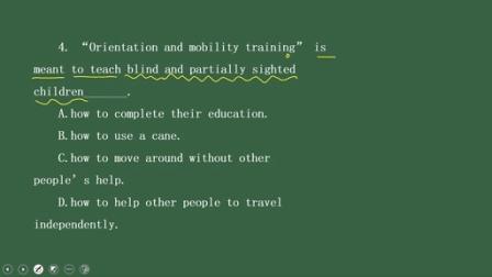 好学教育职称英语六大题型解题技巧专项突破班01