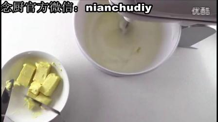 超稳定奶油霜做法