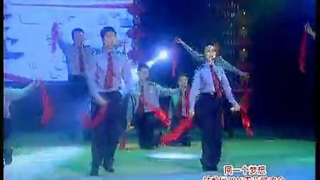 音乐快板《说唱站前》作词:赵树发 作曲:刘晓鹏 编舞:姜克蔚 演出单位:营口市站前区市场监督管理局_标清