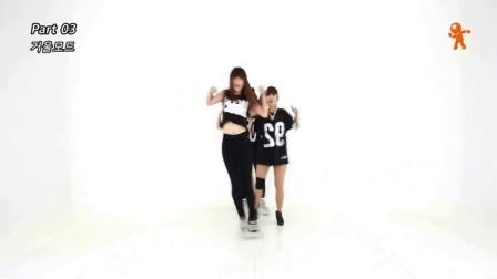 exo舞蹈教学慢动作-现代舞女子群舞-爵士舞音乐-男子爵士舞视频