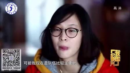 【湖南卫视】我的记录片:排球女将惠若琪