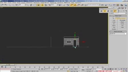 CAD图纸整理和建模钱老师