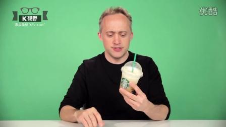 [K分享] 第一次喝星巴克的人的反应!