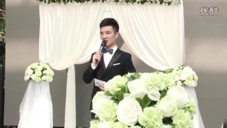 婚礼主持人王浩