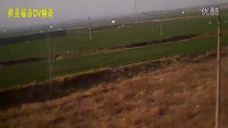 K1626郑州到银川列车进入淇县昌河境内