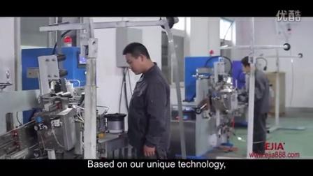 上海鄂嘉刀具有限公司是一家十多年专业研制生产硬质合金带锯条、卧式带锯条和硬质合金圆盘锯系列产品的企业。