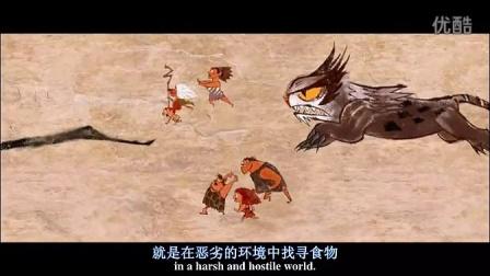 疯狂原始人英语口语模仿经典片段