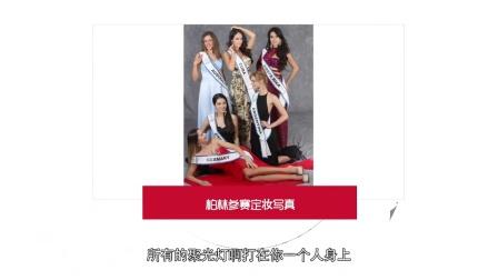 王思玥:名模的素面时代