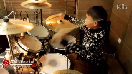 芜湖九拍架子鼓音乐培训学校  爵士鼓九拍小鼓手张普《胜利》