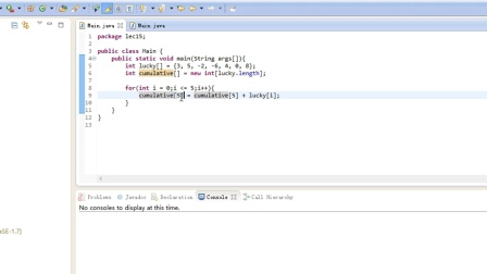 零基础java教程-从零码起第十六集- 数组[3]