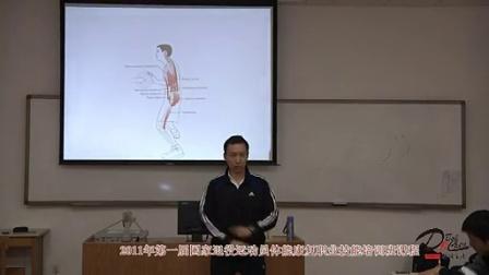 《腰椎功能解剖》腰肌劳损是怎么产生的